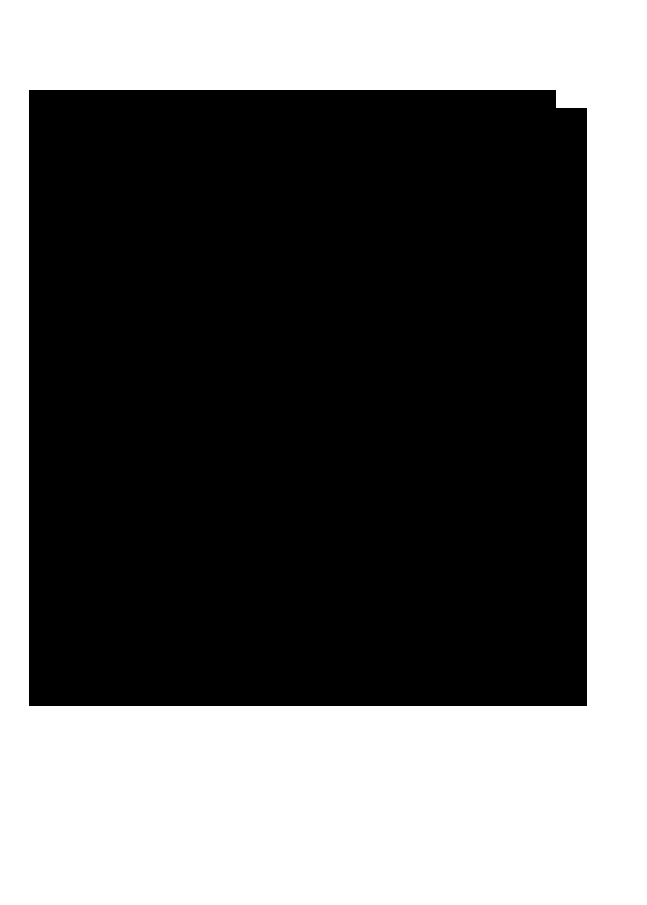 Speisekarte-Baustelle-2019-2